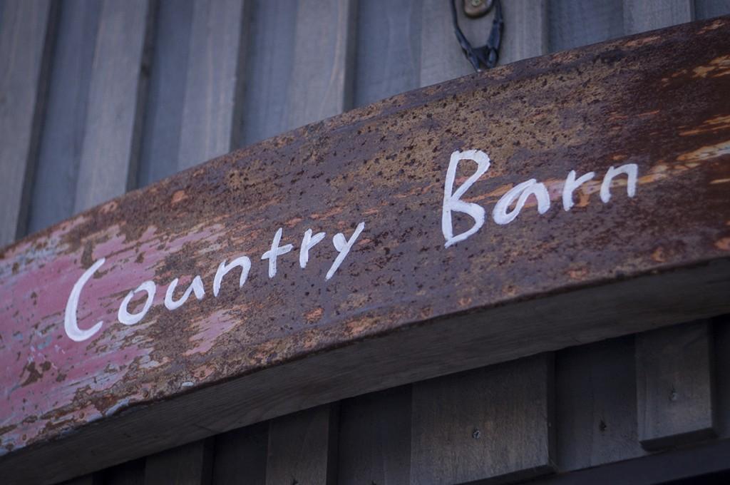 長沼 カントリーバーン country barn
