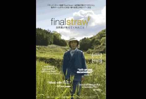 final_straw